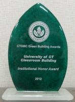 CTGBC Institutional Honor Award